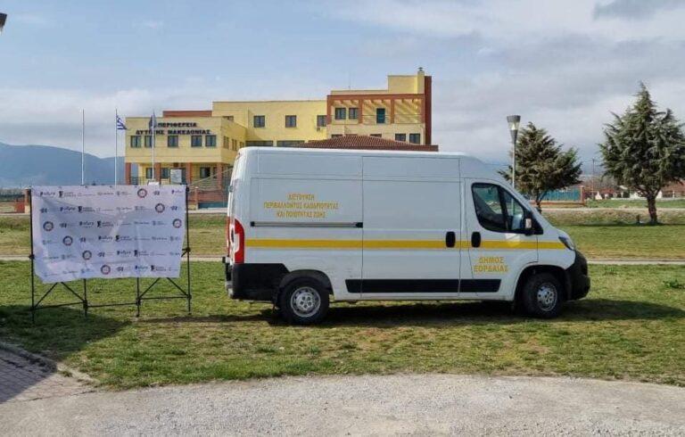 Ολοκληρώθηκε η δράση του Δήμου Εορδαίας για την Παγκόσμια Ημέρα Αδέσποτων Ζώων